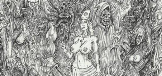 Девки, секс и трупный яд